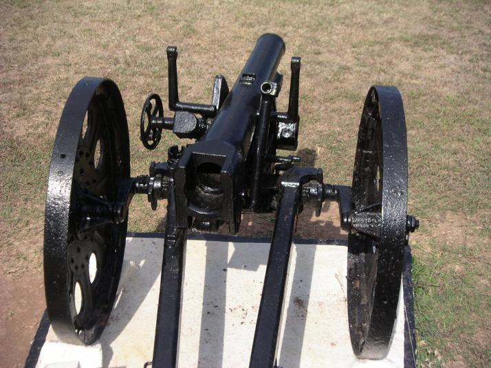 九二式歩兵砲